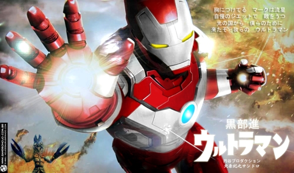 WP Iron-Man-MARK-M78